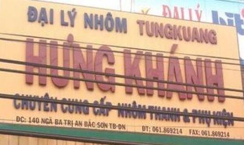 Đinh Văn Khang